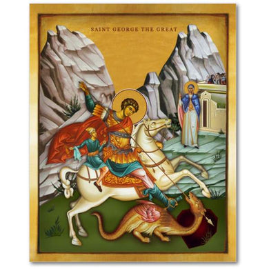 Saint George The Great - Icon - 13x16 in