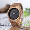 Image of Our Stripes- Wood Watch