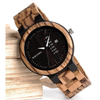 Image of The Graduate - Luxury Wooden Watch