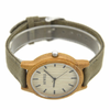 Image of The Nubian Wooden Watch with Canvas Strap