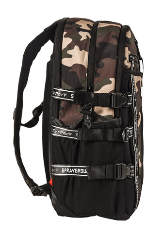 Nomad Backpack in Camo