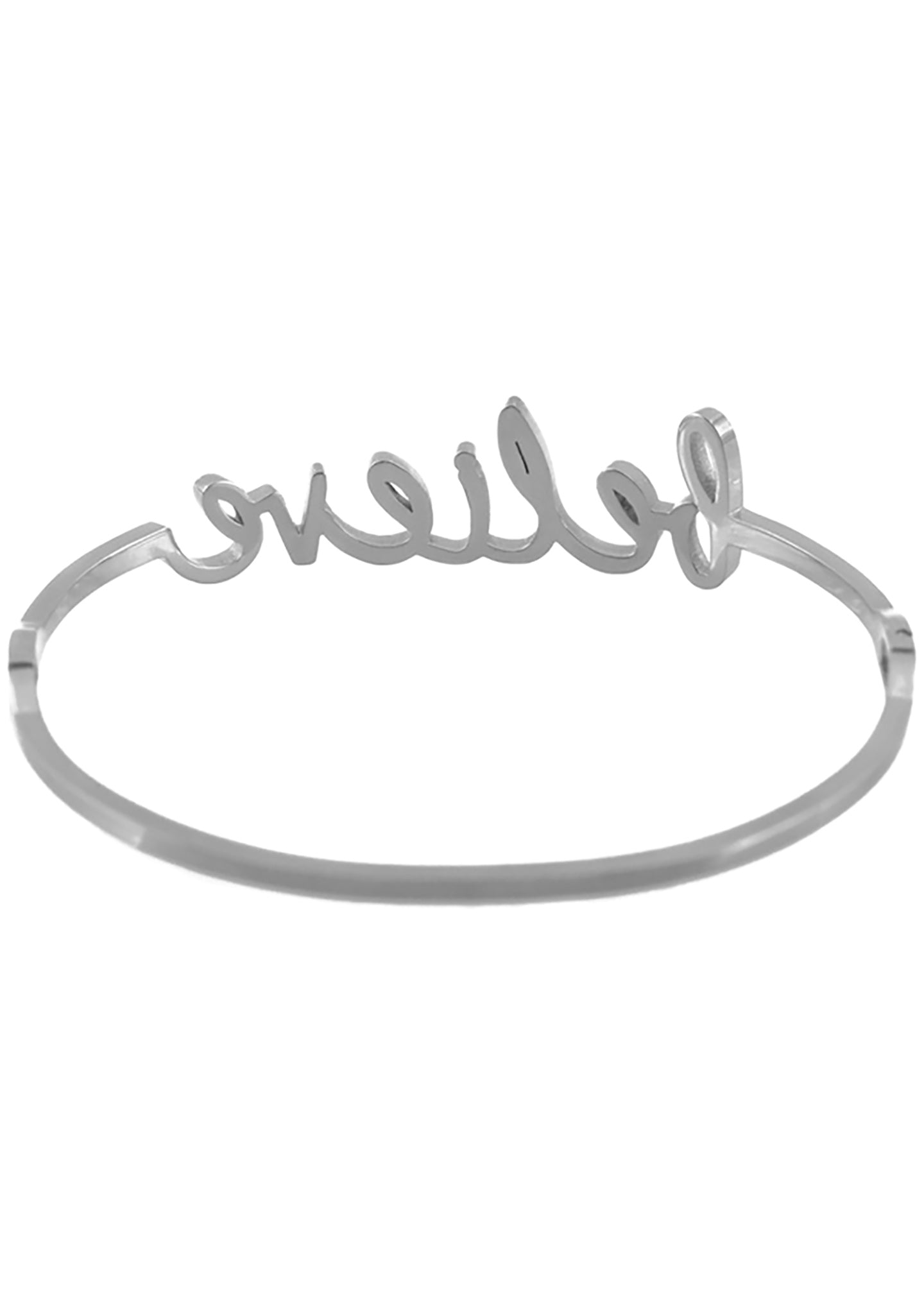 Wanderlust + Co Believe Bangle in Silver