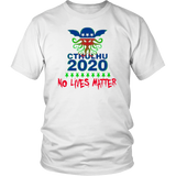 Cthulu 2020- Shirts  ( many sizes and colors )