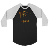 Demon Azazel - Goetia Collection - Baseball Shirt
