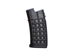 ASG 110rd Steyr AUG Mid Capacity AEG Magazine (Black) - Stryker Airsoft