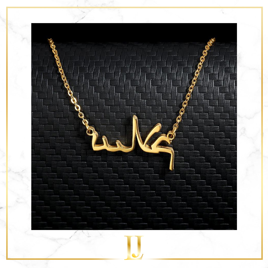 Personalized Arabic Name Necklace - Limitless Jewellery