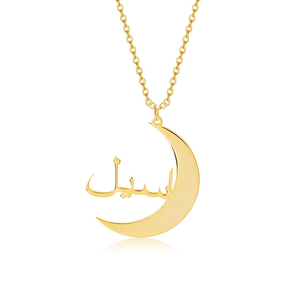 Personalized Arabic Moon Necklace - Limitless Jewellery
