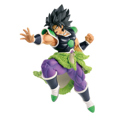Dragon Ball Super Ultimate Soldiers The Movie I Broly Figure 38905 / 10199