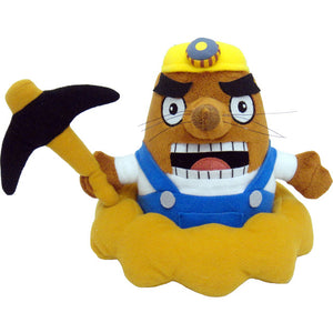 Little Buddy Animal Crossing Mr. Resetti Plush, 7""
