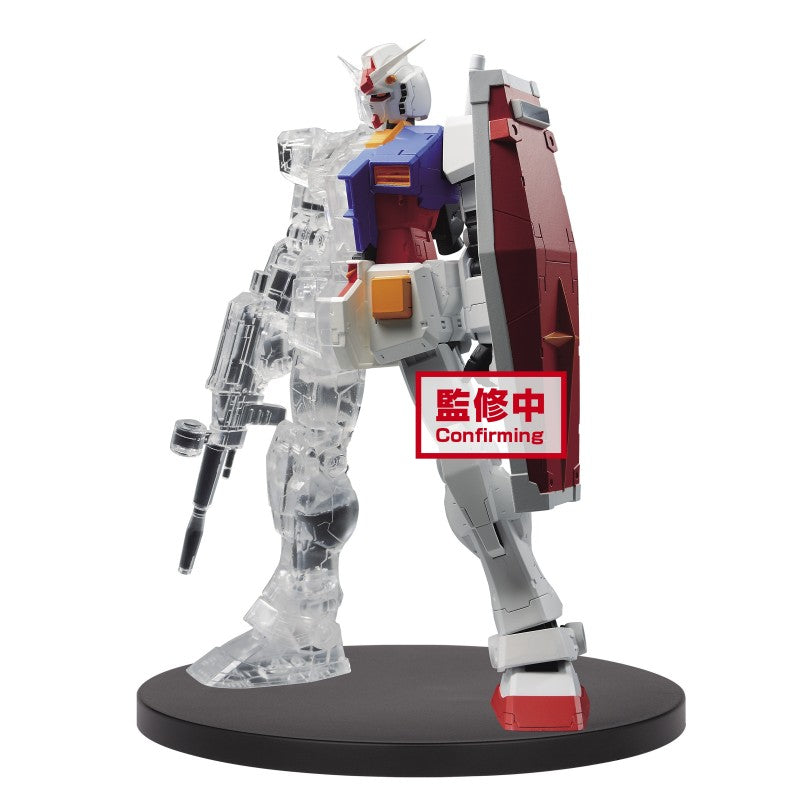 Mobile Suit Gundam Internal Structure RX-78-2 Gundam Weapon (ver.1) Figure 16203