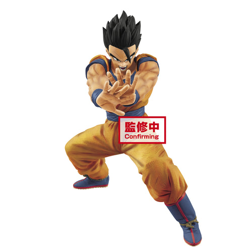 Dragon Ball Super Gohan Masenko Figure 16306