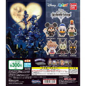 Kingdom Hearts Colle-Chara Figure Gashapon (Bag of 50 Capsules)