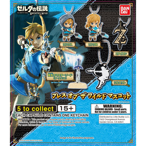 The Legend of Zelda Breath of the Wild Swing Figure Gashapon (Bag of 50 Capsules)