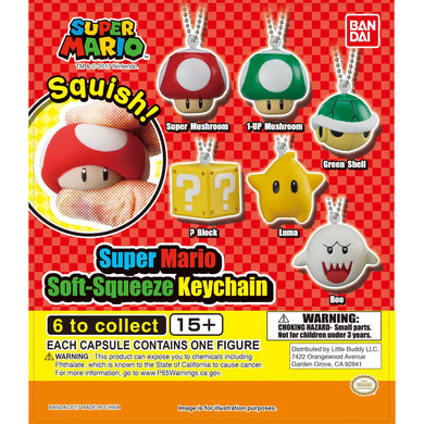 Super Mario Soft-Squeeze Figure Keychain Gashapon (Bag of 50 Capsules)
