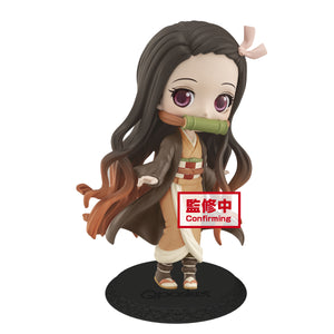 Demon Slayer (Kimetsu no Yaiba) Nezuko Kamado Q posket Figure (ver.2) 16613
