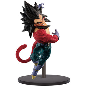 Dragon Ball GT Figure Super Saiyan 4 Vegeta Figure 16813