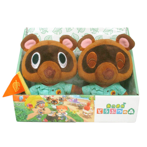 Little Buddy Animal Crossing - New Horizons - Timmy & Tommy Plush (Set of 2), 5.5