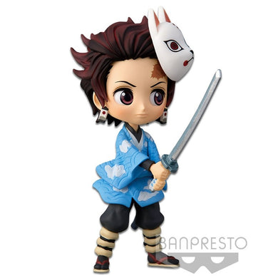 Demon Slayer (Kimetsu no Yaiba) Q posket petit vol.1 Tanjiro Kamado Figure 19846