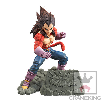 Dragon Ball Z Dokkan Battle 4th Anniversary - Super Saiyan 4 Vegeta Figure 39121
