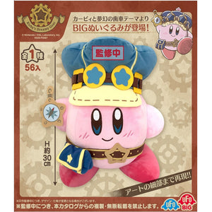 SK Japan 4519869003177 Kirby's Dream Gear Plush, 11.8""