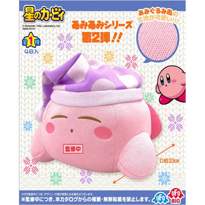 SK Japan 4519869005171 Kirby of the Stars Amiami Sleeping Plush (Knitted Style), 13""