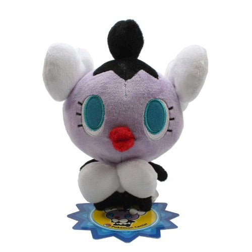 Pokemon Center Black and White Pokedoll Gothimu / Gothita Plush, 6.5