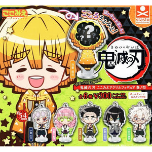 Demon Slayer (Kimetsu No Yaiba) Acrylic Figure Collection 2 Gashapon (Bag of 40 Capsules)