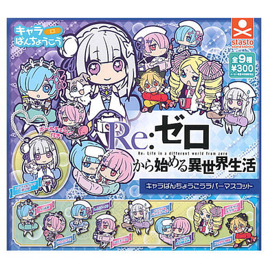Stasto Re:Zero Character World Rubber Mascot Collection Gashapon (Bag of 40 Capsules)