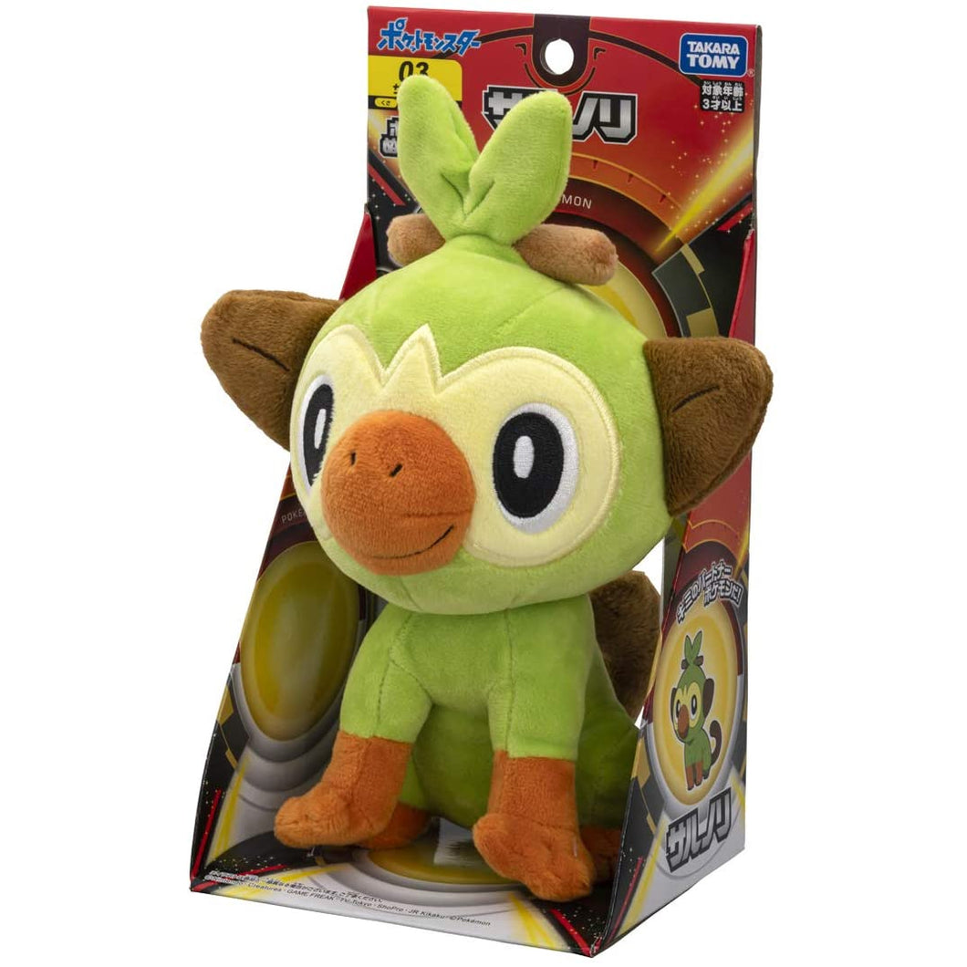 Takaratomy 03 Pokemon Pocket Monster Grookey Plush, 7