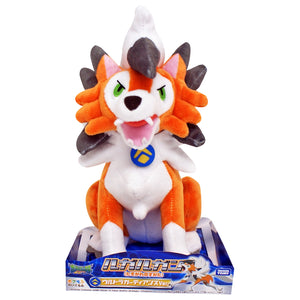 Takaratomy Pokemon Sun & Moon Battle Action Lycanroc Dusk Form Plush, 9""