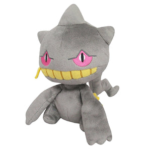 Sanei Pokemon All Star Collection PP85 Banette Plush, 7""