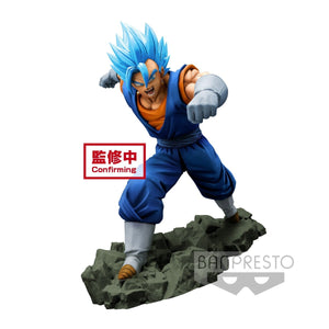 [SHIPS 11/29/2019] Dragon Ball Z Dokkan Battle Collab Super Saiyan God Super Saiyan Vegito Figure 39760