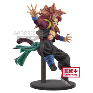 Super Dragon Ball Heroes 9th Anniversary Super Saiyan 4 Gogeta:Xeno Figure 81807