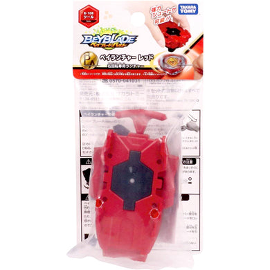 Takaratomy B-108 Beyblade Burst String Beylauncher Red Color For Right Spin Tops