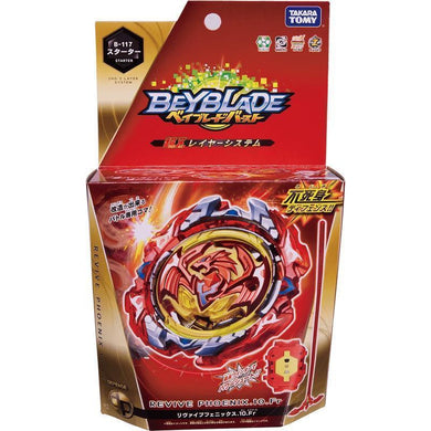 Takaratomy B-117 Beyblade Burst Revive Phoenix.10.Fr Defense Starter w/ Launcher