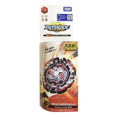 Takaratomy B-131 Beyblade Burst Dead Phoenix.0.At Booster Top
