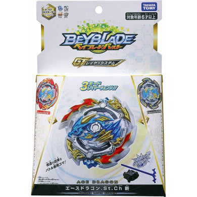 Takaratomy B-133 Beyblade Burst DX Starter Ace Dragon Sting Charge Zan