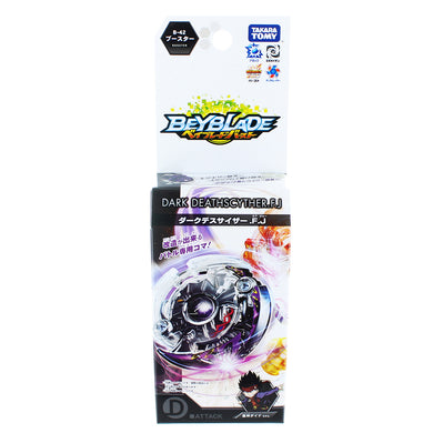Takaratomy B-42 Beyblade Burst Dark Deathscyther.F.J Attack Booster