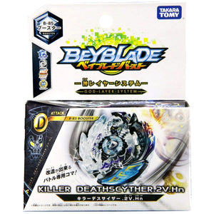 Takaratomy B-85 Beyblade Burst Killer Deathscyther.2V.Hn Attack Booster
