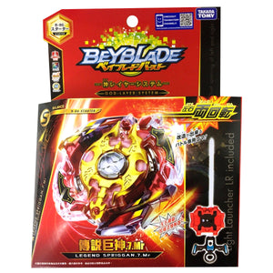 Takaratomy B-86 Beyblade Burst Legend Spriggan.7.Mr Balance Starter w/ Light LR Launcher