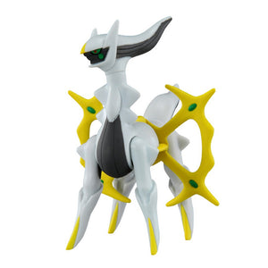 Takaratomy Pokemon EX EHP-15 Arceus Figure, 3""