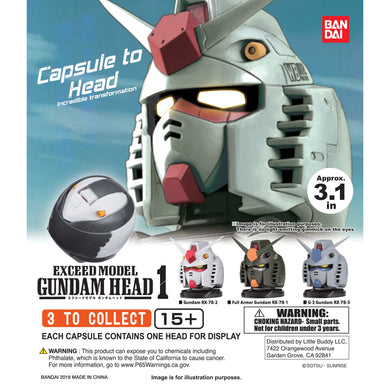 Gundam Exceed Model Gundam Head Series 1 Figure Gashapon (Bag of 50 Capsules)