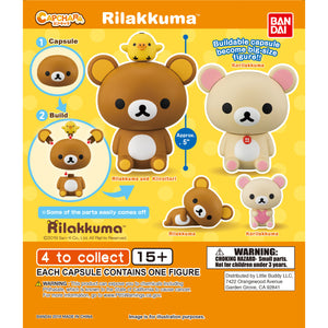 Rilakkuma Cap-Chara Series 1 Figure Gashapon (Bag of 50 Capsules)