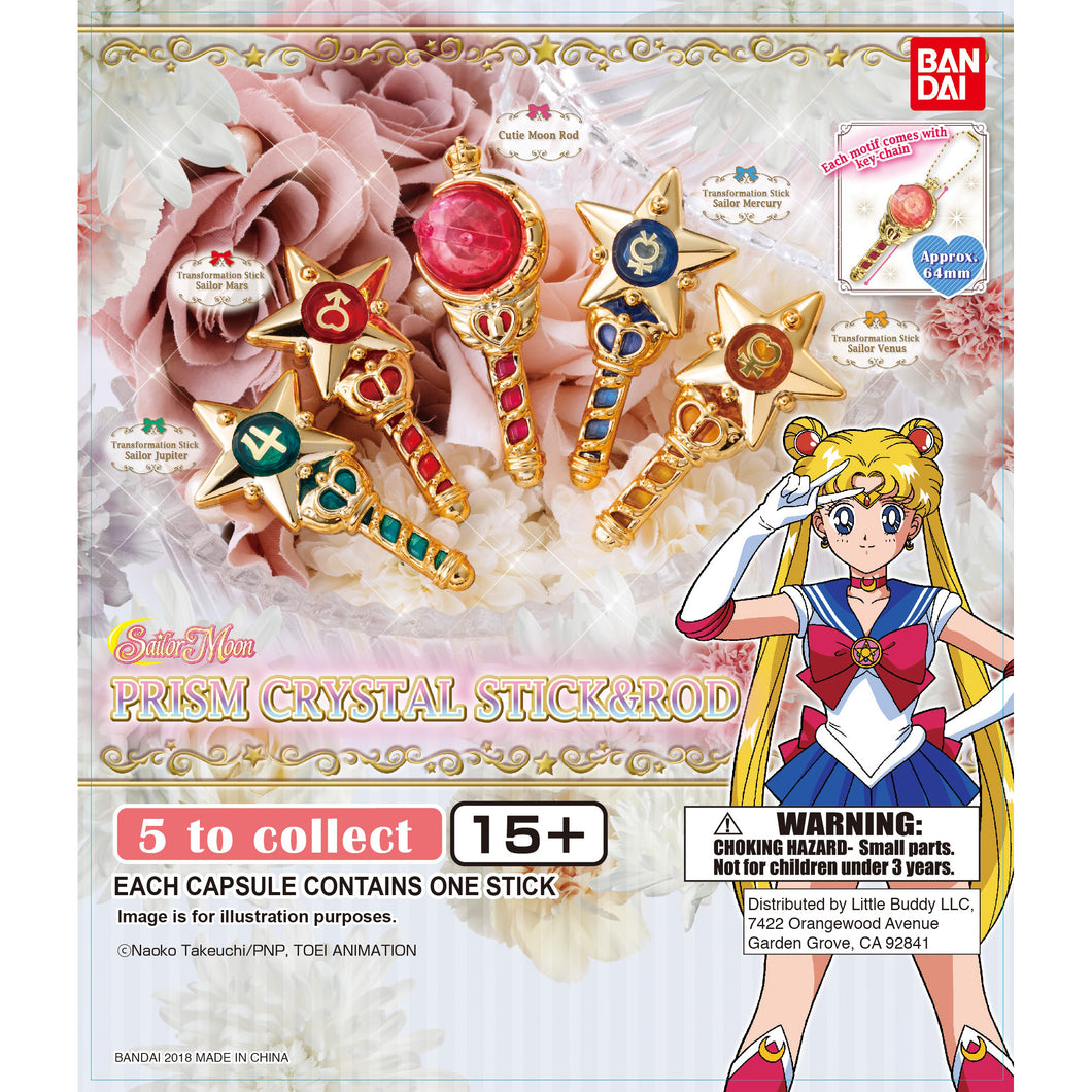 Sailor Moon Prism Crystal Stick & Rod Figure Gashapon (Bag of 50 Capsules)