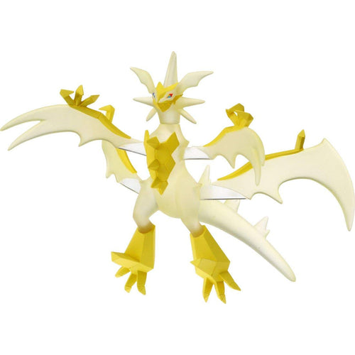 Takaratomy Pokemon EX EHP-07 Ultra Necrozma Figure, 4