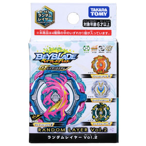 Takaratomy B-147 Beyblade Burst GT Random Layer Vol. 2