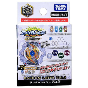 Takaratomy B-152 Beyblade Burst GT Random Layer Vol. 3