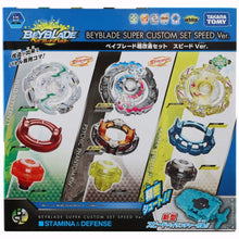 Takaratomy B-65 Beyblade Burst Super Custom Set Speed Ver. Stamina & Defense Starter w/ Launcher