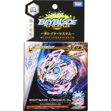 Takaratomy B-97 Beyblade Burst Nightmare Longinus.Ds Attack Starter w/ Launcher