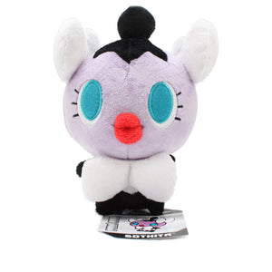 Pokemon Center USA Pokedoll - Gothita / Gothimu Plush, 6""